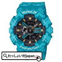 メーカー:BABY-G ベイビージー ベビージー CASIO カシオ 製品名:BA-110TP-2A...