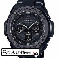 メーカー:G-SHOCK Gショック CASIO カシオ ジーショック 製品名:GST-W110BD...