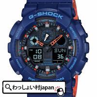 メーカー:G-SHOCK Gショック CASIO カシオ ジーショック 製品名:GA-100L-2A...