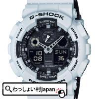 メーカー:G-SHOCK Gショック CASIO カシオ ジーショック 製品名:GA-100L-7A...