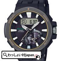 メーカー:PROTREK プロトレック CASIO カシオ 製品名:PRW-7000-1BJF JA...