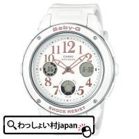 メーカー:Baby-G ベビーG CASIO カシオ 製品名:BGA-150EF-7BJF JANコ...