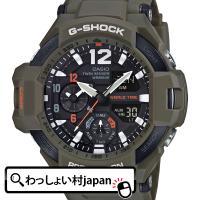 メーカー:G-SHOCK  Gショック CASIO カシオ ジーショック 製品名:GA-1100KH...