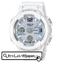 メーカー:BABY-G ベビーG ベイビージー CASIO カシオ 製品名:BGA-2300-7BJ...