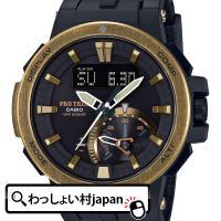 メーカー:PROTREK プロトレック CASIO カシオ 製品名:PRW-7000V-1JF JA...