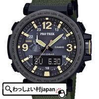 メーカー:PROTREK プロトレック CASIO カシオ 製品名:PRG-600YB-3JF JA...