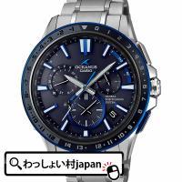 メーカー:OCEANUS オシアナス CASIO カシオ 製品名:OCW-G1200-1AJF JA...