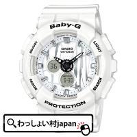 メーカー:CASIO カシオ BABY-G ベイビージー ベビージー 製品名:BA-120SP-7A...