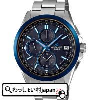 メーカー:CASIO カシオ OCEANUS  オシアナス 製品名:OCW-T2600G-1AJF ...