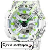 メーカー:CASIO カシオ G-SHOCK ジーショック Gショック 製品名:GA-110TX-7...