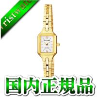 メーカー:CITIZEN kii シチズン キー 製品名:EG2042-50A JANコード:497...