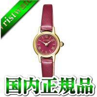 メーカー:CITIZEN kii シチズン キー 製品名:EG2995-10W JANコード:497...