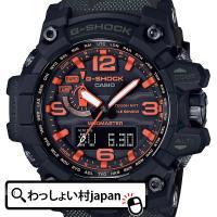 メーカー:G-SHOCK ジーショック Gショック CASIO カシオ 製品名:GWG-1000MH...