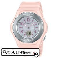 メーカー:BABY-G ベイビージー ベビージー CASIO カシオ 製品名:BGA-1050-4B...