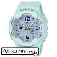メーカー:BABY-G ベイビージー ベビージー CASIO カシオ 製品名:BGA-230SC-3...