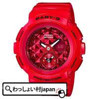 メーカー:BABY-G ベイビージー ベビージー CASIO カシオ 製品名:BGA-195M-4A...