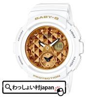 メーカー:BABY-G ベイビージー ベビージー CASIO カシオ 製品名:BGA-195M-7A...