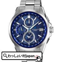 メーカー:OCEANUS オシアナス CASIO カシオ 製品名:OCW-T2600-2A2JF J...