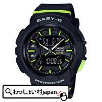 メーカー:BABY-G ベイビージー ベビージー CASIO カシオ 製品名:BGA-240-1A2...
