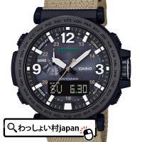 メーカー:PROTREK プロトレック CASIO カシオ 製品名:PRG-600YBE-5JR J...