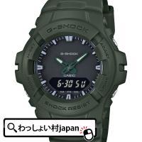 メーカー:G-SHOCK Gショック ジーショック カシオ CASIO 製品名:G-100CU-3A...
