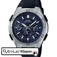 メーカー:WAVE CEPTOR  ウェーブセプター CASIO カシオ 製品名:WVQ-M410-...