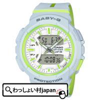 メーカー:BABY-G ベイビージー ベビージー CASIO カシオ 製品名:BGA-240L-7A...