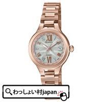 メーカー:SHEEN シーン CASIO カシオ 製品名:SHW-1750CG-4AJF JANコー...