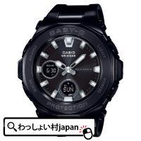 メーカー:BABY-G ベイビージー ベビージー CASIO カシオ 製品名:BGA-2250G-1...