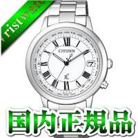 メーカー:CITIZEN シチズン 製品名:CB1100-57A JANコード:4974375466...