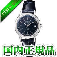 メーカー:CITIZEN シチズン フォーマル 製品名:EC1140-01L JANコード:4974...