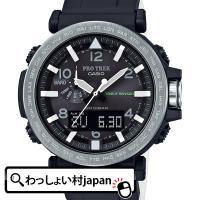 メーカー:PRO TREK プロトレック CASIO カシオ 製品名:PRG-650-1JF JAN...
