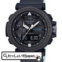 メーカー:PRO TREK プロトレック CASIO カシオ 製品名:PRG-650Y-1JF JA...
