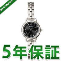 メーカー:Rubin Rosa ルビンローザ製品名:R019SOLSBK説明1 仕様: 日本製ソーラ...