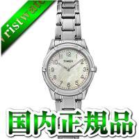 メーカー:TIMEX タイメックス 国内正規品製品名:TW2P76000JANコード:7530485...