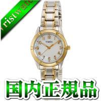 メーカー:TIMEX タイメックス 国内正規品製品名:TW2P76100JANコード:7530485...