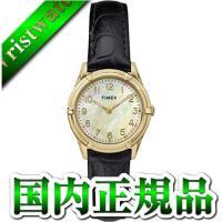 メーカー:TIMEX タイメックス 国内正規品製品名:TW2P76200JANコード:7530485...