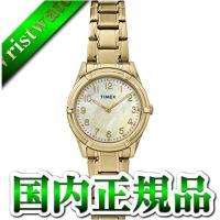 メーカー:TIMEX タイメックス 国内正規品製品名:TW2P78300JANコード:7530485...