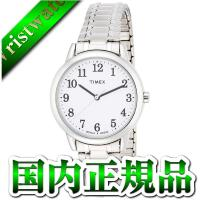 メーカー:TIMEX タイメックス 国内正規品製品名:TW2P78500JANコード:7530485...