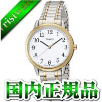 メーカー:TIMEX タイメックス 国内正規品製品名:TW2P78700JANコード:7530485...