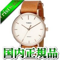 メーカー:タイメックス TIMEX<br>製品名:TW2P91200<br>...