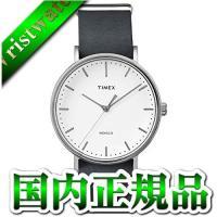 メーカー:タイメックス TIMEX<br>製品名:TW2P91300<br>...