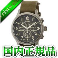 メーカー:タイメックス TIMEX<br>製品名:TW4B04100<br>...