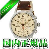 メーカー:タイメックス TIMEX<br>製品名:TW4B04300<br>...