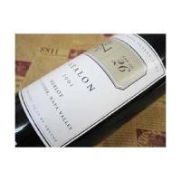 アタロン メルロ (2001) オークションラベル 赤ワイン|wassys