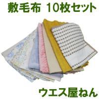 【特徴】  家庭用敷毛布の中古商品です。  商品の性質上、サイズ・重さにバラつきがあります。  商品...