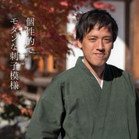 【日本製】大柄ドビー刺子織作務衣 3Lサイズ 【IKISUGATA】-綿100%-【送料無料】【秋〜冬】