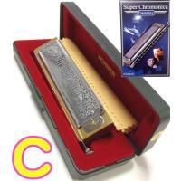 こちらはスタンダードな【C調】クロモニカ270とクロモニカ270デラックスの違いは数点ありボディ材の...