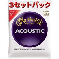 Martin guitar strings 定番 M140 3個 セット Light ギター弦 M-...