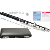 YAMAHA(ヤマハ) 送料無料 木製 ピッコロ YPC-62R 波型形状 唄口 新品 管楽器 Eメカ付き 主管 頭部管 グラナディラ プロフェッショナルシリーズ